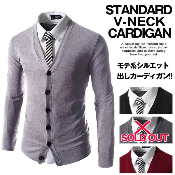 画像1: スタンダード6ボタンVネックカーディガン(メンズ,長袖,6ボタン,スリムシルエット,3シーズン,コーデ,シンプル) (1)