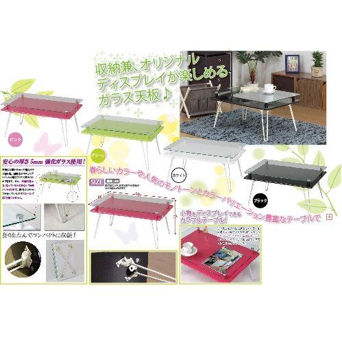 画像1: ディスプレイテーブル 4color (1)