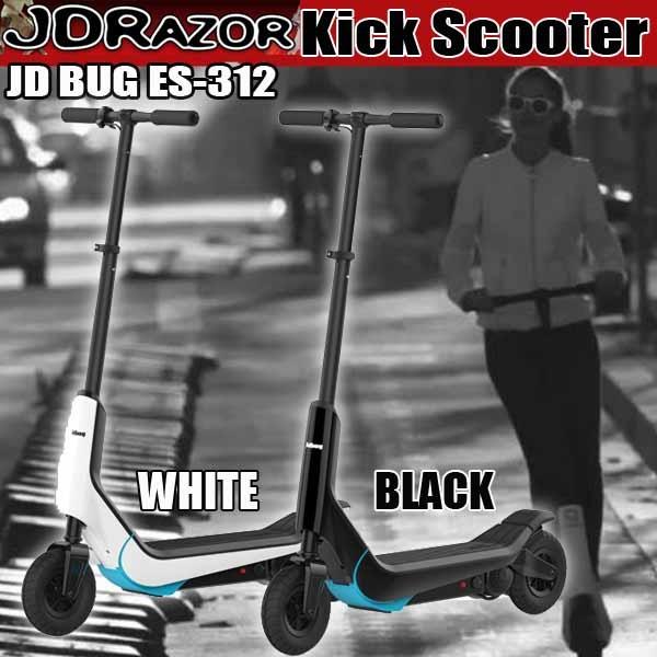 画像1: 送料無料!JD Razor電動キックスクーター「JD BUG ES-312」(電動スクーター,電動キックボード,指スロットル,折りたたみ) (1)