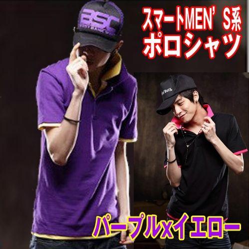 画像1: ツートンレイヤードポロシャツ【パープルxイエロー】 (1)