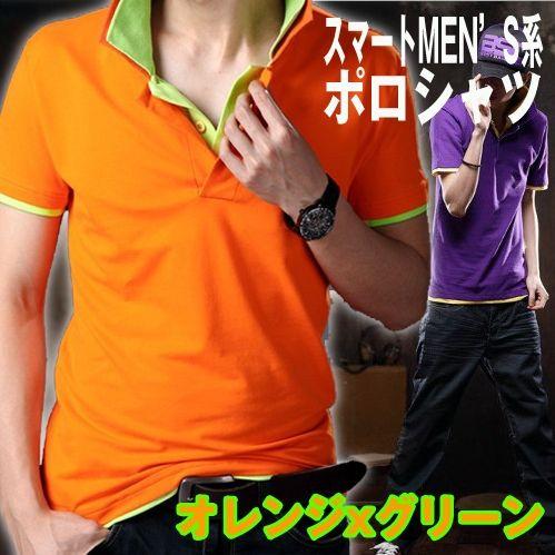 画像1: ツートンレイヤードポロシャツ【オレンジxグリーン】 (1)