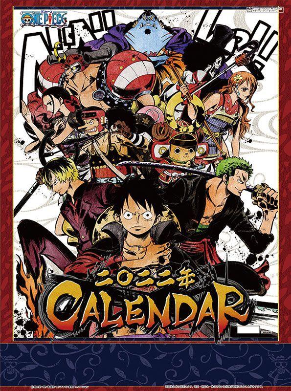 画像1: 2020年卓上 ワンピース艶 海賊暦カレンダー (1)
