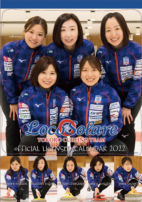 画像1: 2020年坂本勇人(読売ジャイアンツ)カレンダー (1)